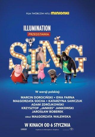 Sing /dubbing/2D